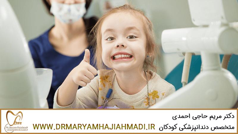 دندانپزشک اطفال کیست؟