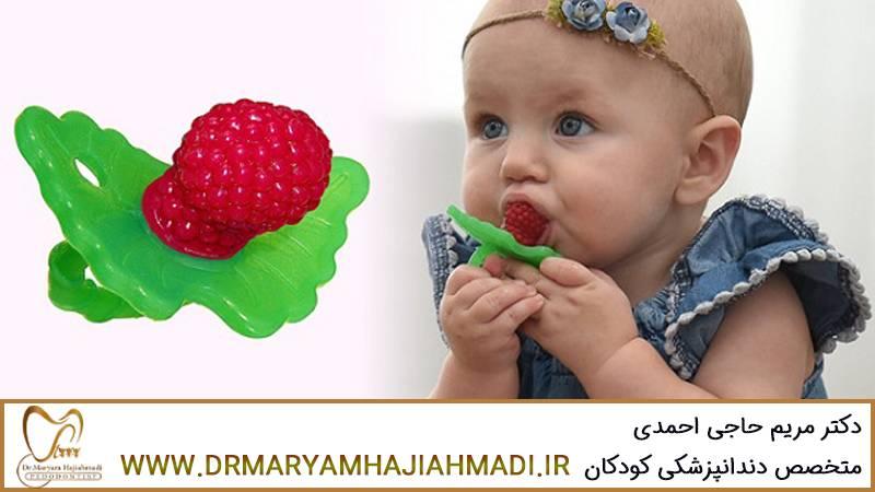 استفاده از دندان گیر در کودکان و نوزادان چگونه؟