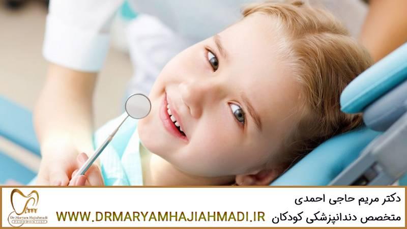 دندانپزشکی کودکان و مراقبت از دندان ها