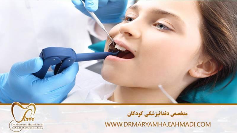 پر کردن دندان در کودکان