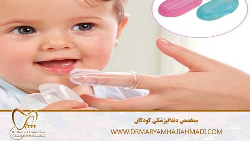 درمان پوسیدگی کودکان اصفهان